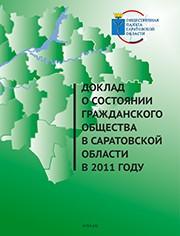 doklad-op64-2014