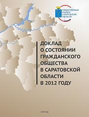 doklad-op64-2012