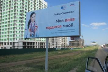 Усть - Курдюмская трасса - АЗС Сиданко-1